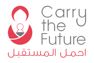 Carry-the-future-logoPNG